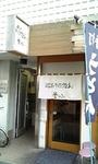 20080914kama1.JPG
