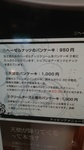 DSC_1264.JPG