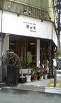 2007-06-23壺水天1.jpg