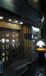 2007-09-29maru2.jpg