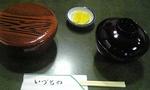 2007-11-10izumoya3.JPG