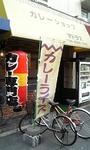 2007-11-11madorasu1.jpg