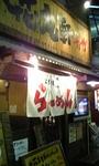 2007-12-06hanamaru1.jpg