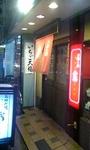 2007-12-13okina1.jpg
