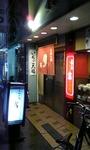 2007-12-19okina1.JPG