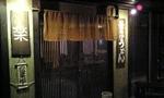 20071201raku2.jpg