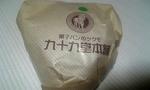 2008-03-20tukumo2.JPG