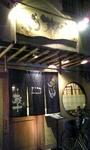 2008-03-22kurajyu1.JPG