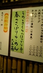2008-04-12auntei4.jpg