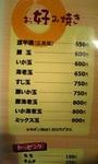 2008-04-12genpei3.jpg