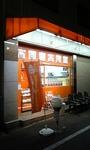2008-05-09maimon1.jpg