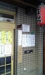 20080306asachan1.JPG