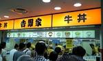 20080517kyoto_yoshi1.jpg