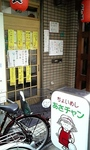 20080622asachan1.JPG