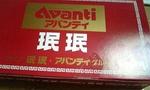20080723minmin3.jpg