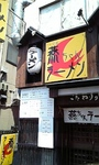 20080811tubame1.JPG