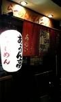 20080828auntei2.JPG