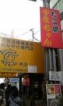 20080831yama1.JPG