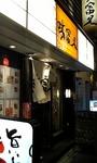 20081119mifuku1.JPG