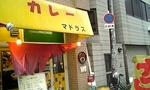 20081124mado1.jpg