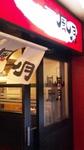 20081222fugetsu1.JPG