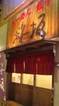 20090309sakura1.jpg