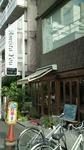 20090607purumi1.jpg