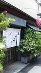 20090718noguchi1.JPG