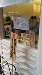 20090719shinsaibashi2.JPG