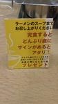 20090719shinsaibashi3.JPG