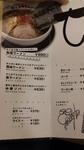 20090719shinsaibashi4.JPG
