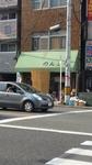 20090803nonki1.JPG