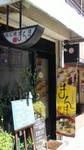 20090906manma1.JPG