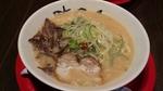20091206mifuku2.jpg