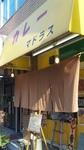 20091230madorasu1.JPG