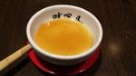 20100106mifuku4.jpg