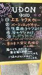 20110503kurajyu2.JPG