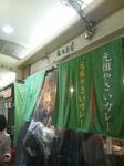 20120103yasai1.JPG