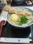 20120204kamatake2.JPG