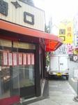 20120430sakamoto1.JPG
